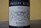 "2013 Riesling ""Tradition"" trocken, Philipp Kuhn"