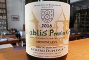 2016 Chablis 1er Cru Montmains, Duplessis