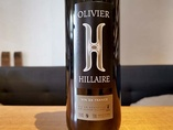Vin de France Rouge, Olivier Hillaire