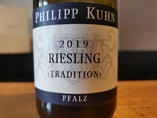 2019 Riesling Tradition trocken, Philipp Kuhn