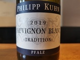 2019 Sauvignon blanc Tradition, Philipp Kuhn